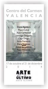 Catálogo de 'Arte último. 21 días', arte de vanguardia en La Lonja en ARTE