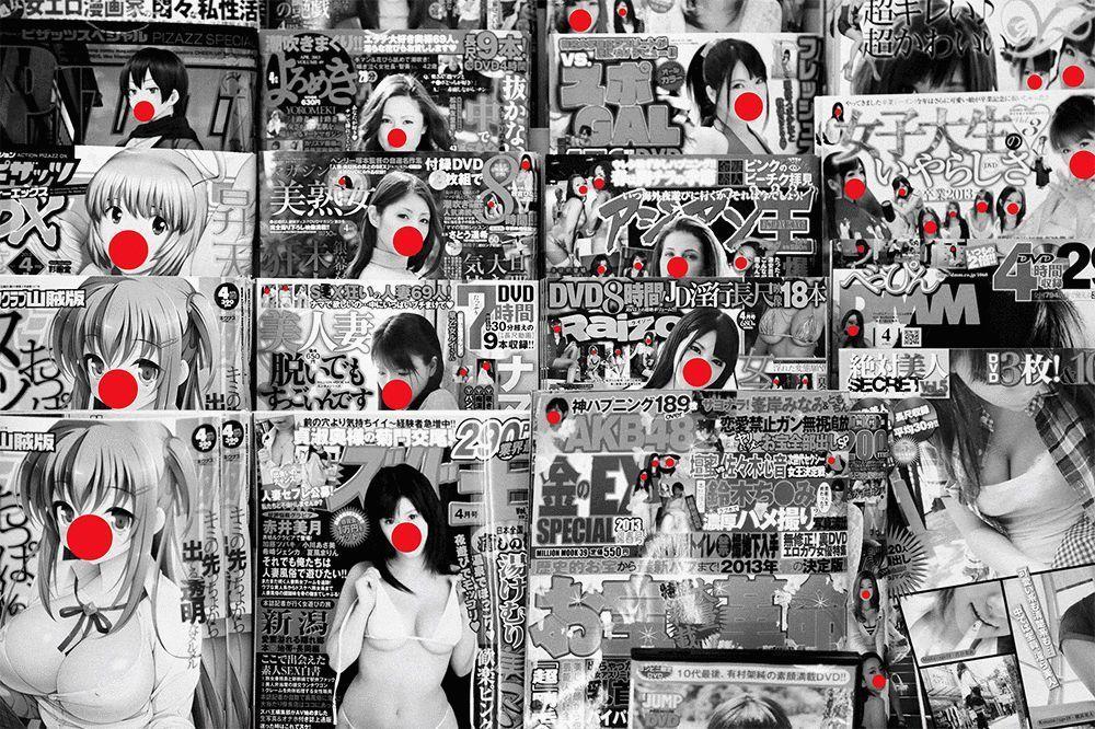 El punto rojo de Jero Martínez en FOTOGRAFIA