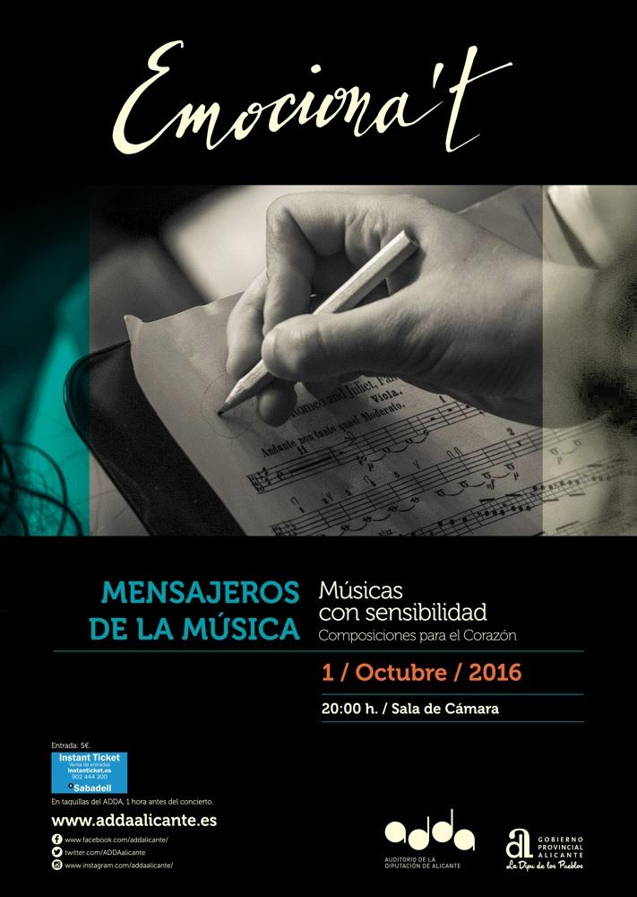 Artistas de renombre internacional y variedad de géneros marcan la nueva programación del ADDA en MÚSICA