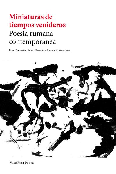 La fuerza de la poesía rumana se cuela en El Refugio en LETRAS