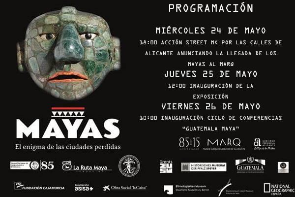 El MARQ abre sus puertas a los misterios de la civilización Maya en ARQUEOLOGÍA