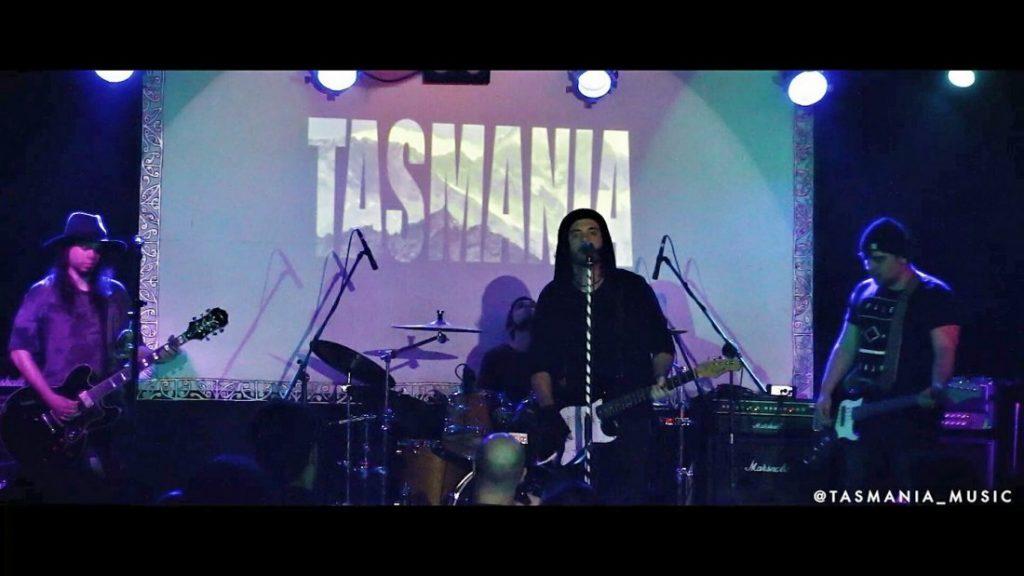 La banda alicantina Tasmania lanza su primer trabajo, 'Algama' en MÚSICA