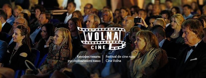 El Festival Volna vuelve a acercar el cine ruso a Alicante en CINE