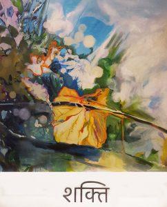 Blur: el arte como puerta para ir más allá de sí mismo. en ARTE PINTURA