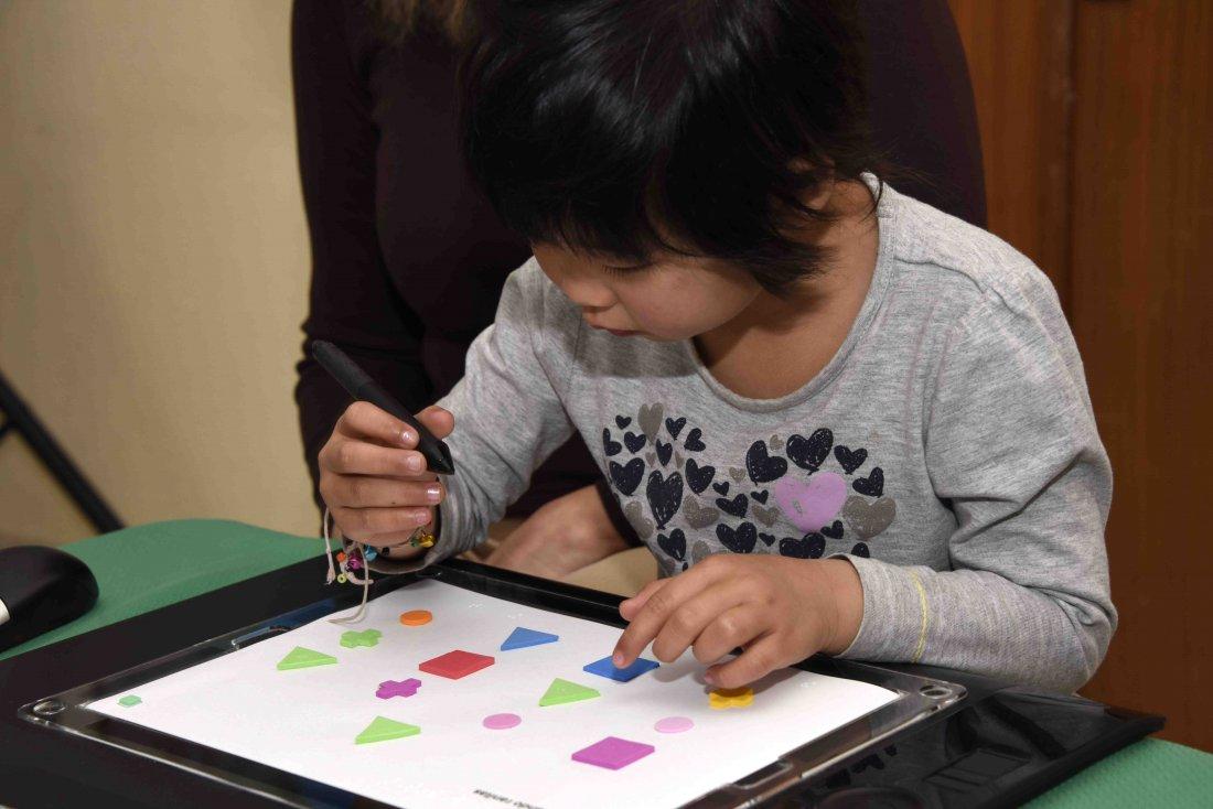 'Braitico', primer método para aprender braille en las escuelas de forma divertida en ESTILO DE VIDA