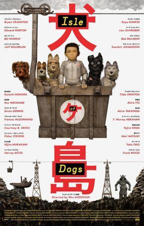 'Isla de perros', la fórmula gastada de Wes Anderson en CINE