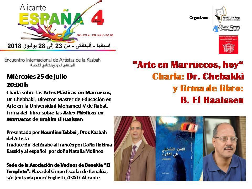 IV Encuentro Internacional de Artistas de la Kasbah para promover la paz y la interrelación cultural en ARTE PINTURA