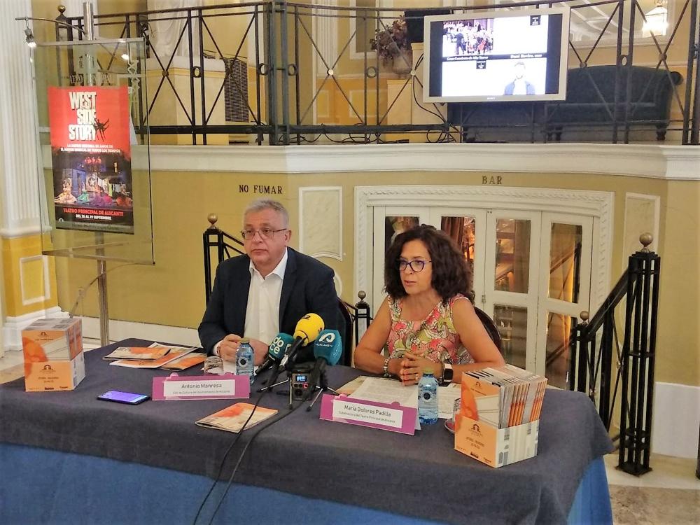 Goyo Jiménez, Ara Malikian y West Side Story, en la nueva temporada del Teatro Principal en ESCENA