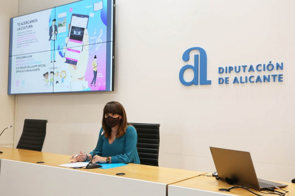 La agenda cultural de la Diputación, accesible desde una App en INTERNET