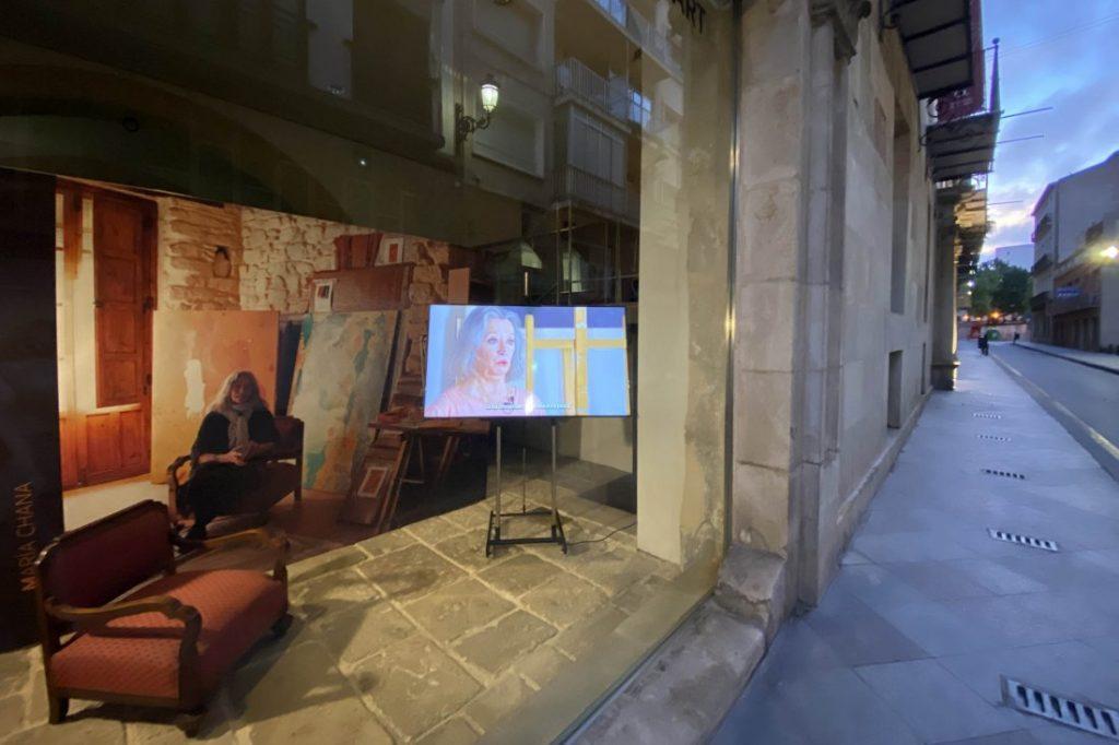 María Chana inaugura 'La ventana del arte' del MUBAG que saca a la calle la obra de artistas contemporáneos en PINTURA